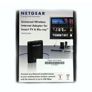 Internet Adaptor / Router (WLAN)